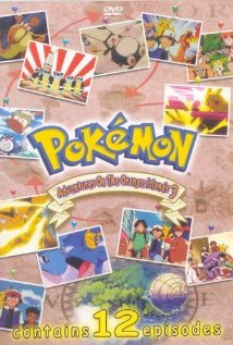 pokémon lucario and the mystery of mew watch