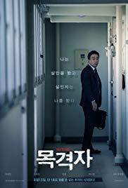 Subtitles Mok-gyeok-ja - subtitles english 1CD srt (eng)